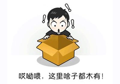 [帝九梦]VMware15Pro安装激活教程