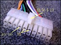 电源短接法
