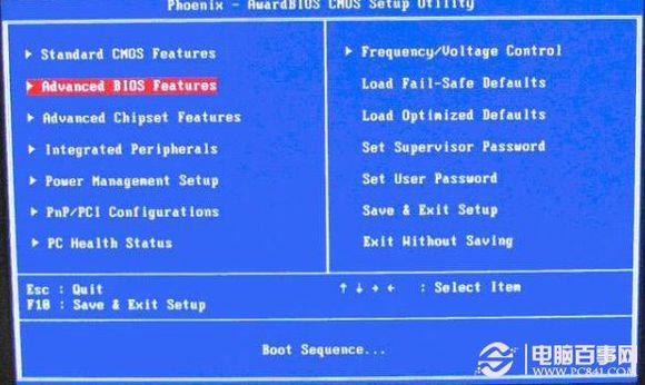 【综合】常见BIOS设置U盘启动的方法