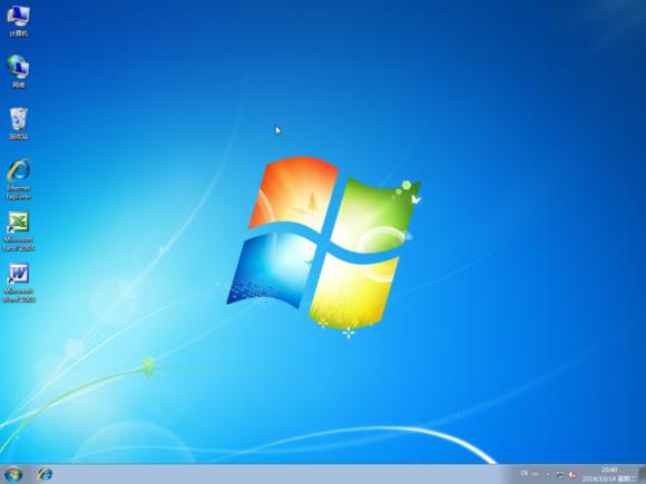微软系统小常识