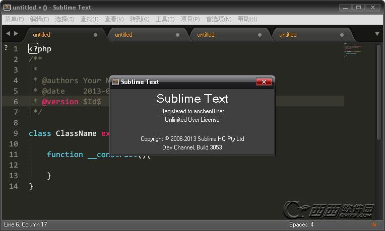 神级代码编辑软件(Sublime Text 3) v3.3114 汉化特别版
