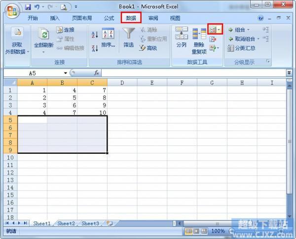 如何限制Excel数值的输入
