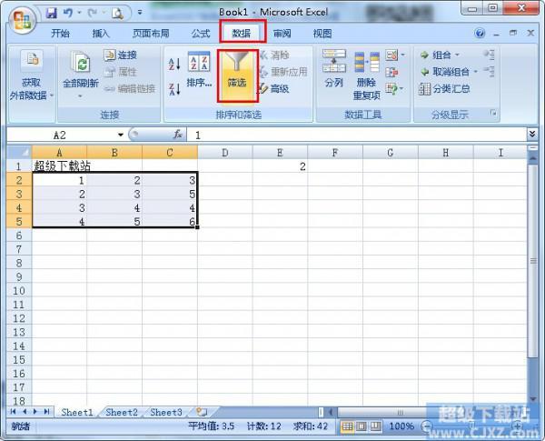 Excel特定数据进行批处理