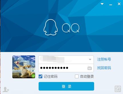 QQ登录界面看腻了?修改1个文件让它瞬间高大上!