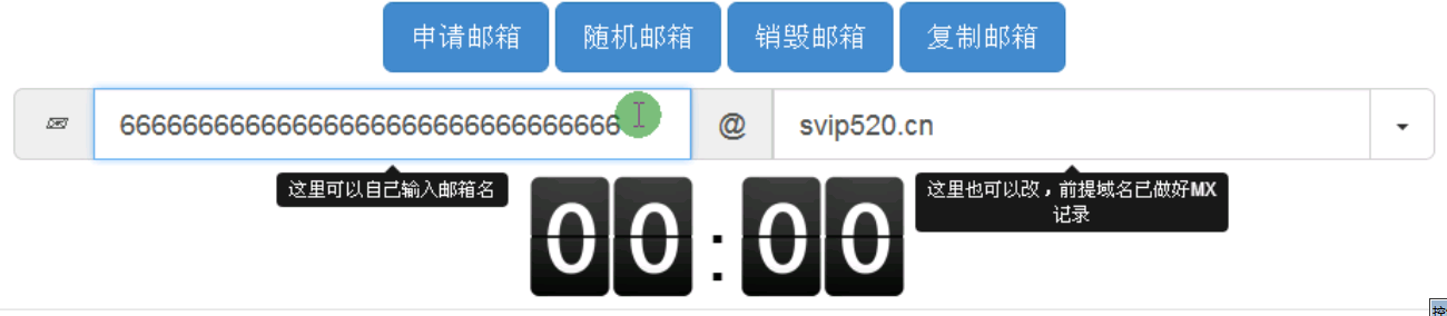 制作QQ超长主显账号,让QQ号码显示超长数字