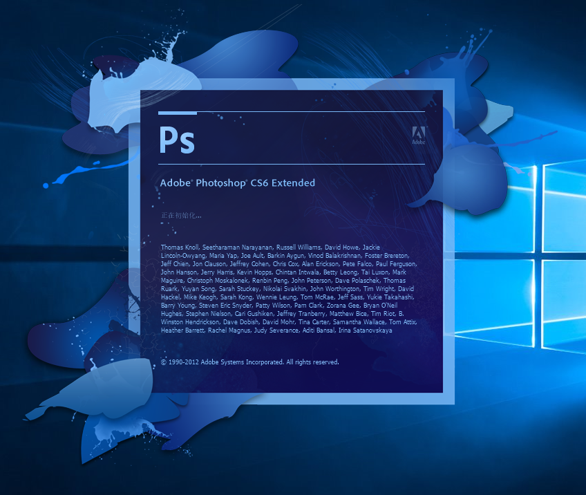 精心整编   Photoshop CS6中文版,图像扫描、编辑修改、图像制作软件