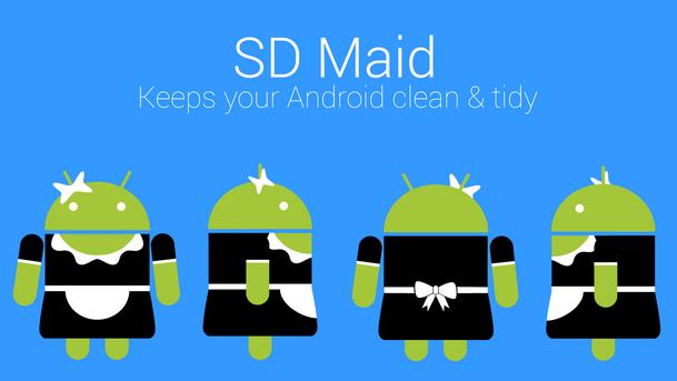 SD女佣4.11.9特别版,解锁高级功能