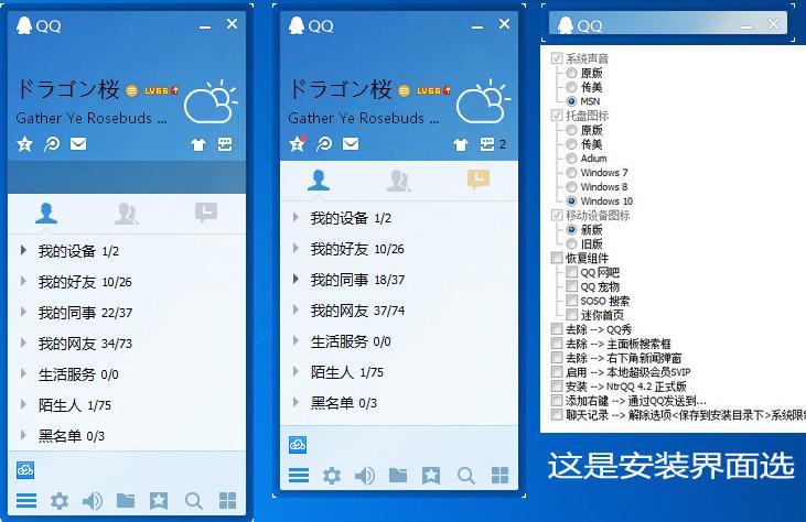 QQ v8.9.2.20760 正式版去广告特别版本,集成本地会员等