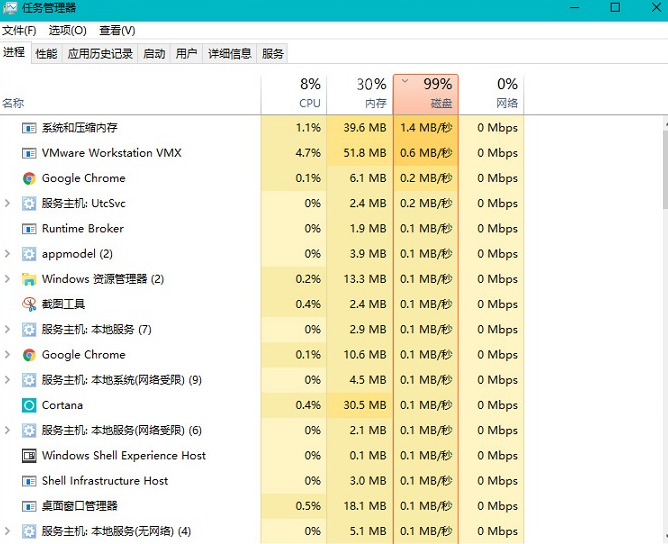 win10服务引起硬盘使用率过高的解决办法