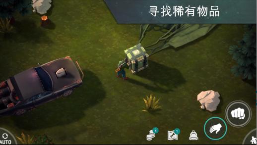 地球末日生存v1.6汉化修改版本,一款让人欲罢不能的求生游戏