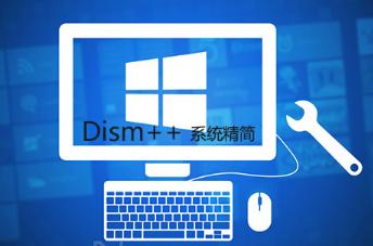 Windows实用工具Dism++ 10.1.1000.52