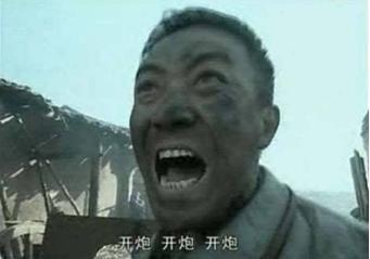 绝地求生李云龙五五开等语音包