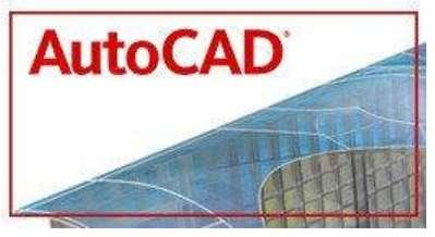 各版本Auto CAD,含注册机,有2019版