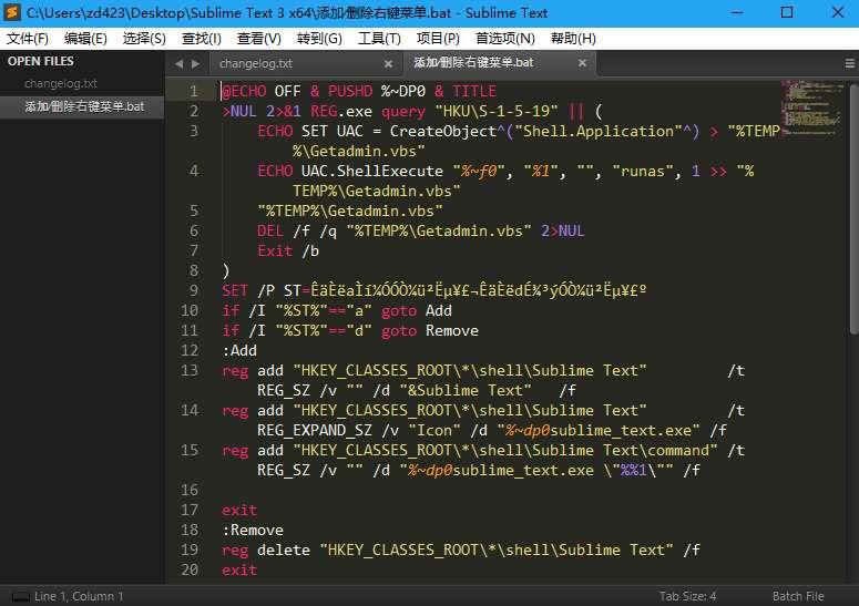 Sublime Text 3 v3.3157 绿色汉化破解版本