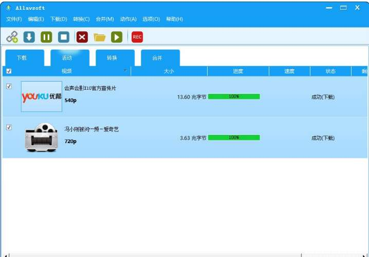 Allavsoft 视频下载器 v3.15.7 Build 6677 中文注册版