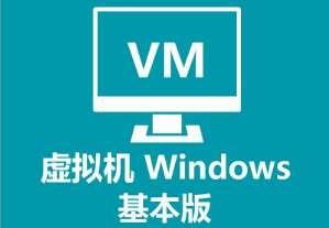 VMware Workstation Pro 15.0.0下载地址及永久激活秘钥