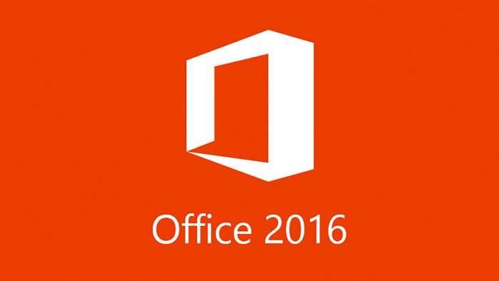 极简版office2016,只含word,excel,ppt,自动激活