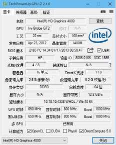 显卡/CPU检测神器GPU-Z/CPU-Z 最新 简体中文汉化版
