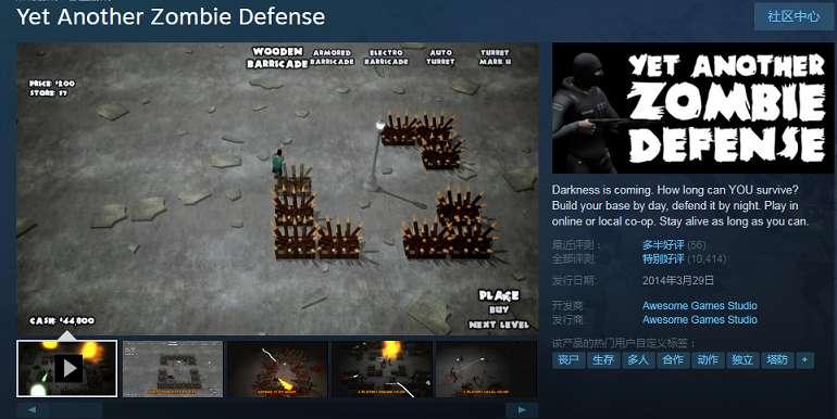 Steam游戏喜加二 免费领取奇异世界:Abe's Oddysee和又是一个僵尸塔防