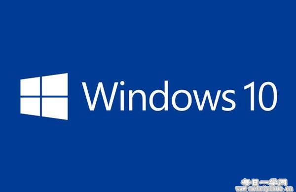 【纯净系统】Windows 10 三杰版 LTSB 2016 经典珍藏版