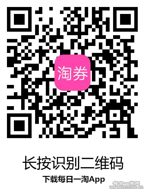 mmexport1528261452262.jpg
