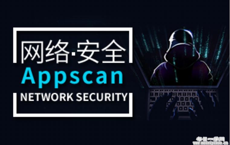 image.png 网络信息安全从入门到精通教程 网络技术