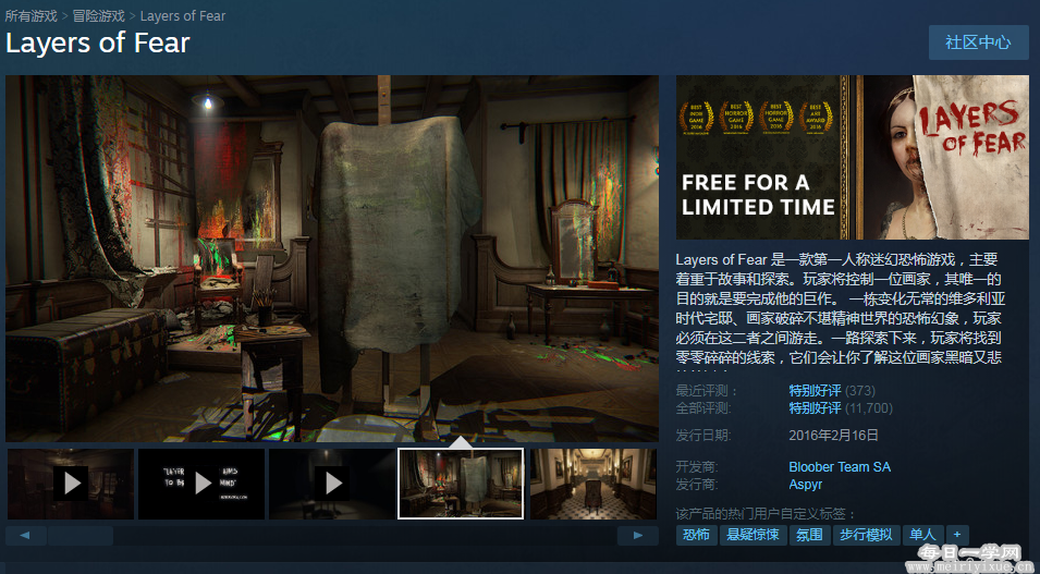 steam限时免费喜+1,领Layers of Fear