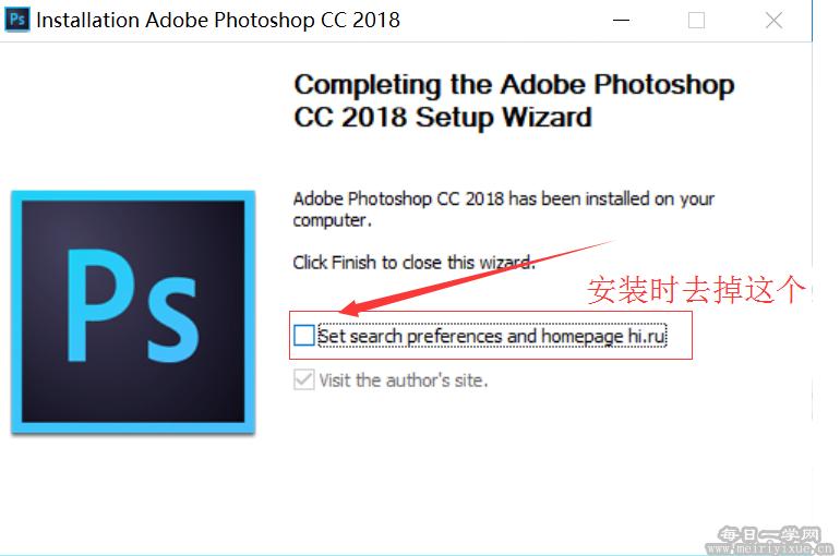 Adobe Photoshop CC 2018 19.1.5.61161 特别完整版