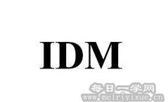IDM最新绿色版,兼容win10