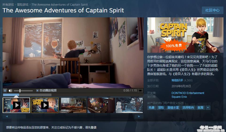 image.png steam限时免费领两款游戏 优惠福利