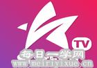 【安卓】星火直播手机版 v1.9.6.9 去广告版以及盒子版