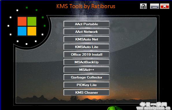 KMS Tools Portable ,常用激活工具合集