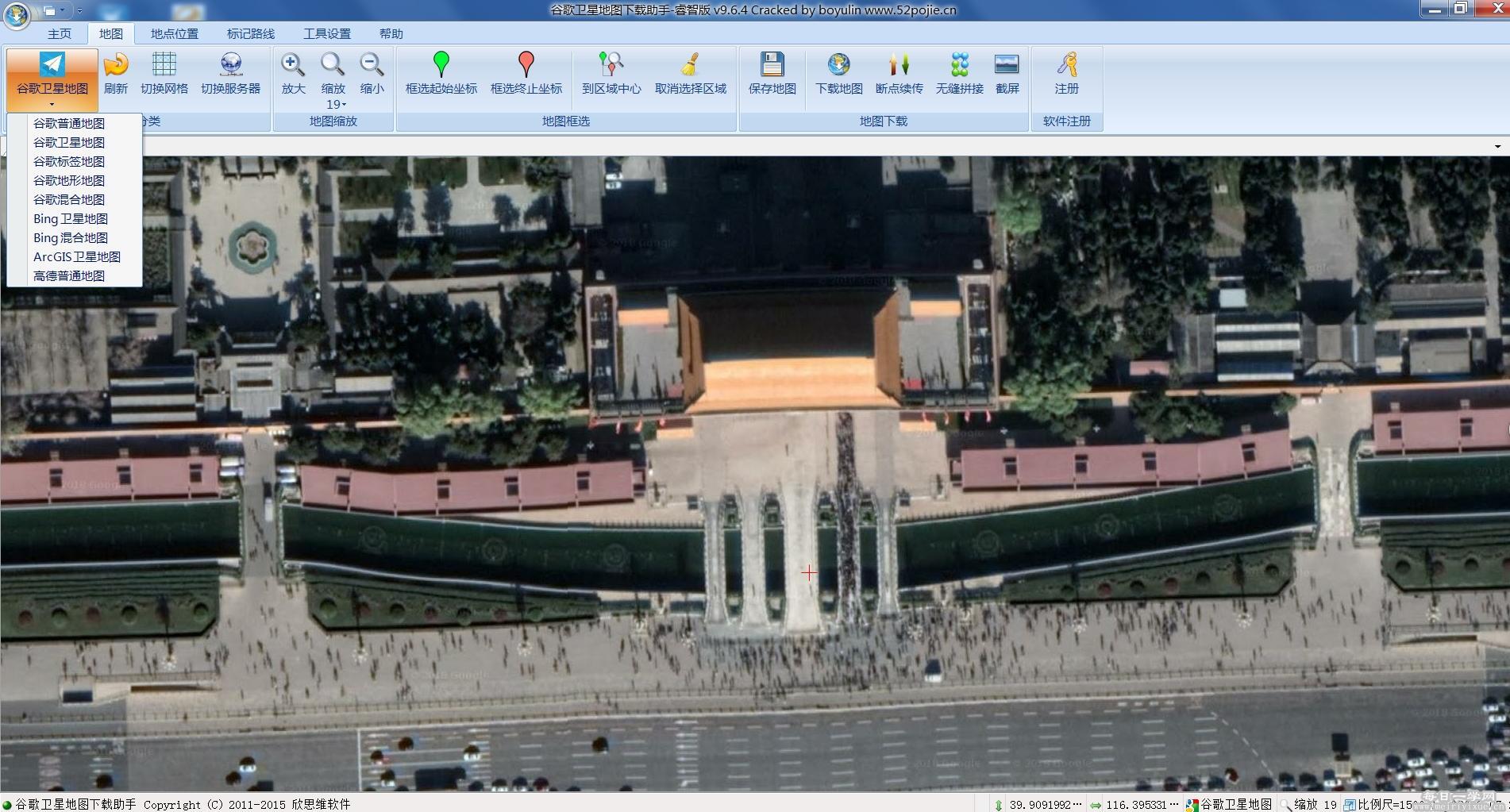 谷歌地图下载助手-睿智版v9.6.4