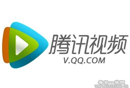 腾讯QLV视频无损转MP4工具破解版,淘宝卖15元
