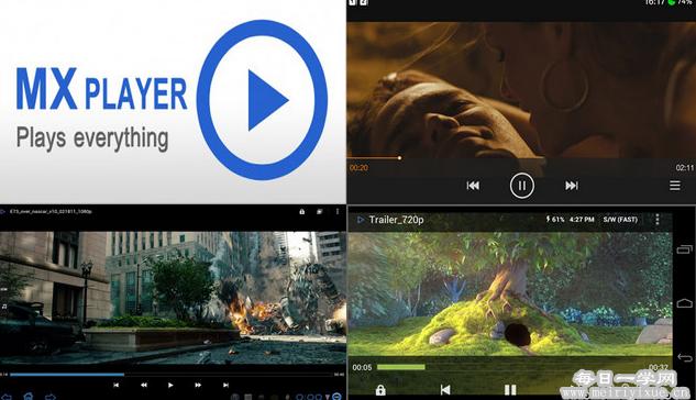 image.png 【安卓】MX Player Pro v1.25.5 专业版及精简版 手机应用