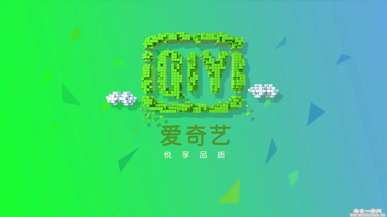 安卓爱奇艺V8.9.5破解版,免费看会员电影电视剧