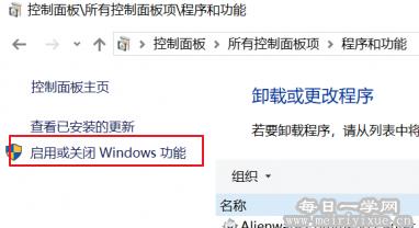 win10无法安装.net3.5,试试这几条命令