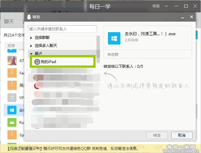 qq懒猫_【懒猫搬运】QQ群文件近满速下载技巧,实用且简便 - 软件教程 ...