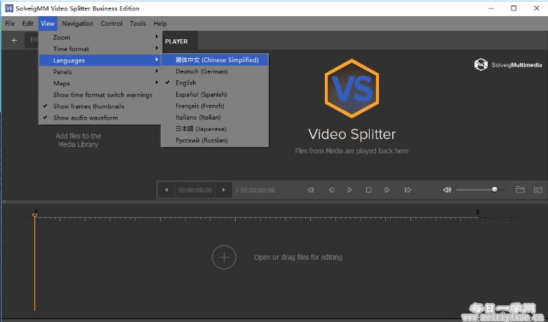 完美的视频剪辑软件SolveigMM Video Splitter 6.1.1810.12,商业版加序列号