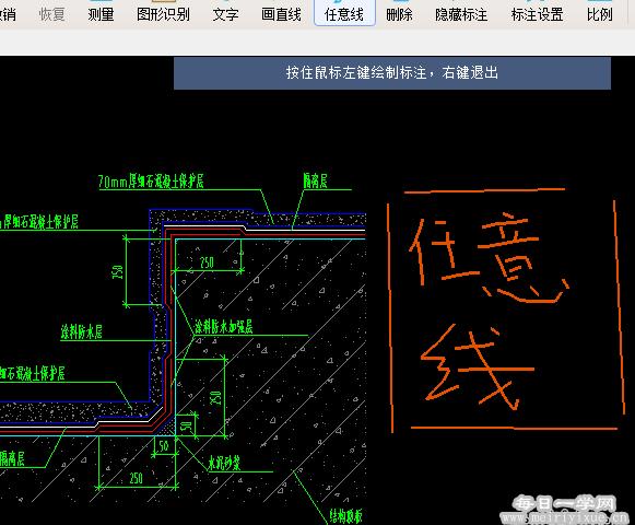 CAD快速看图 5.6.3.47 破解VIP版