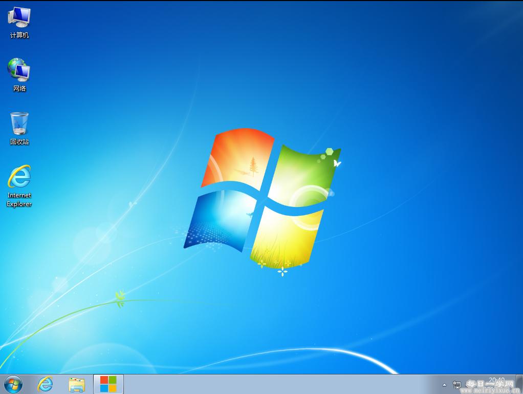 windows7旗舰版ghost,超级纯净,一键激活,无广告无推广 系统 第2张