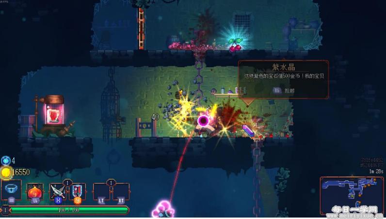 死亡细胞 Dead Cells破解版,steam上超级好评的游戏