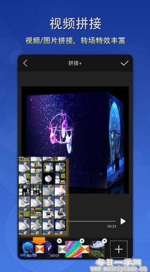 【安卓】微剪辑v5.2.2,直装会员版 手机应用 第1张