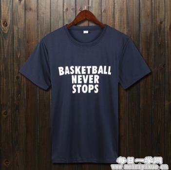 来单福利!5块钱撸天猫篮球服