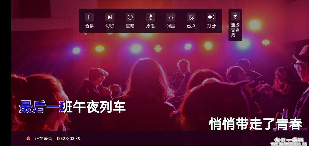 唱吧TV版v9.3.0会员破解版