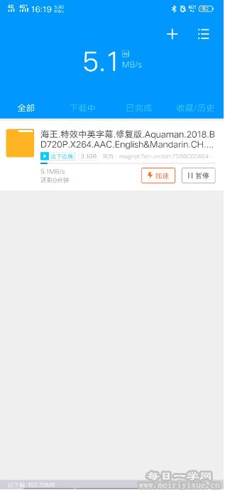 【安卓】手机迅雷v5.6.2.5510不限速精简版,无视敏感资源 手机应用 第1张