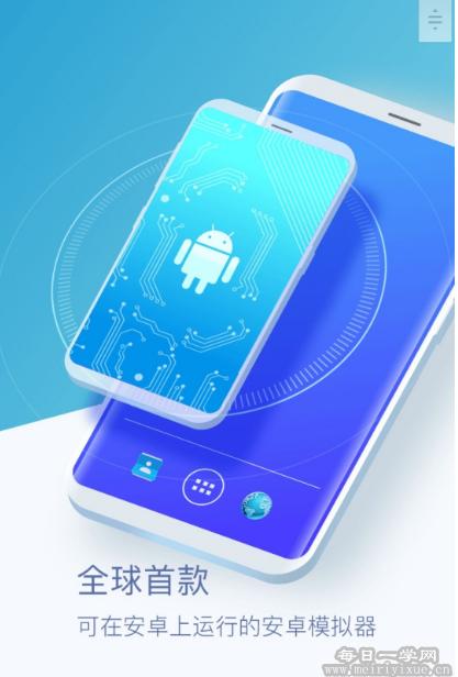【安卓】Vmos虚拟大师v1.1.27去广告清爽版,在安卓上运行安卓模拟器 手机应用 第4张