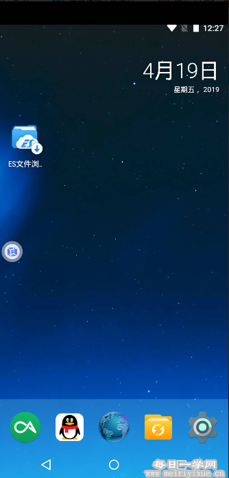 【安卓】Vmos虚拟大师v1.1.27去广告清爽版,在安卓上运行安卓模拟器 手机应用 第3张