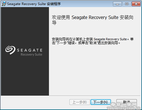 SEAGATE File Recpvery Suite解锁版,希捷硬盘数据恢复工具
