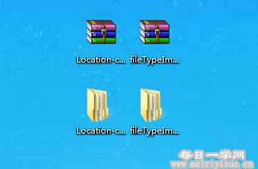 苹果手机虚拟定位软件Location12.2,无需越狱,附带超详细教程